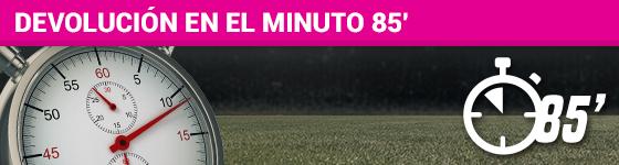 560x150_PROMOCION_MINUTO85