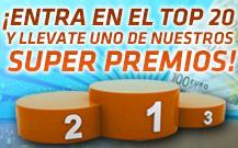 banner_top_verano_217x135