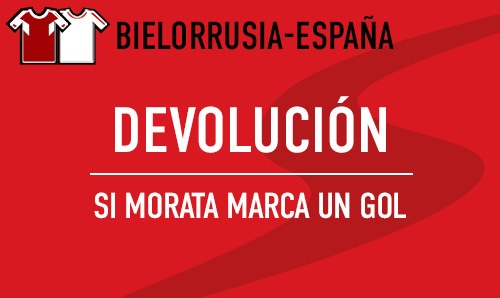 20150611_devolucion_bie-esp_11jun_promogrande